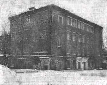 В этом здании находилась школа где