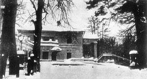 Господский дом (северный фасад). Фото 1928 г.