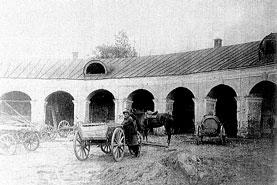 Аркада конного двора. Фото 1932 г.