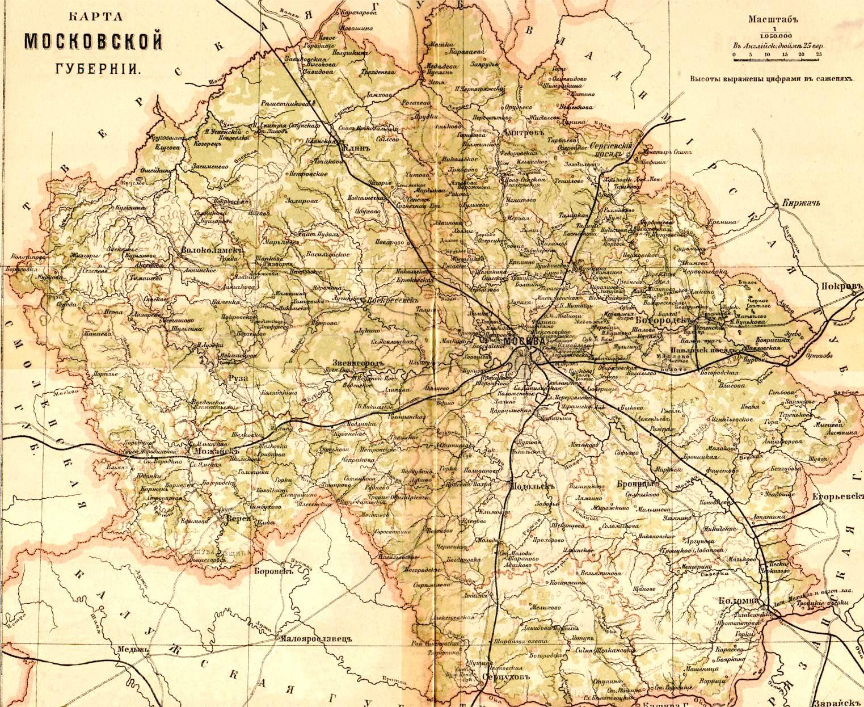Старые карты москвы и подмосковья